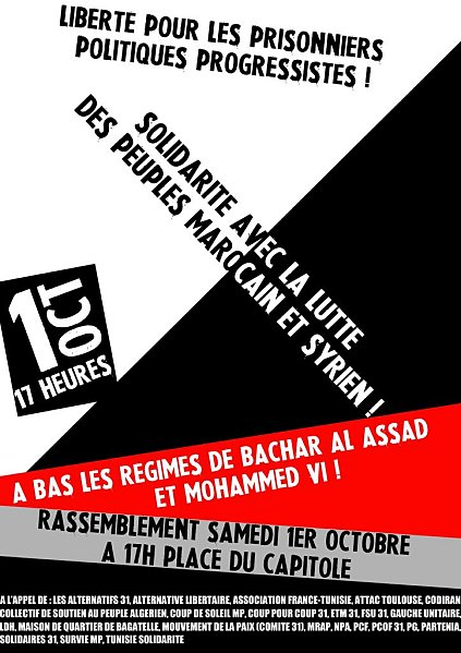 Rassemblement en soutien aux peuples syrien et marocain!